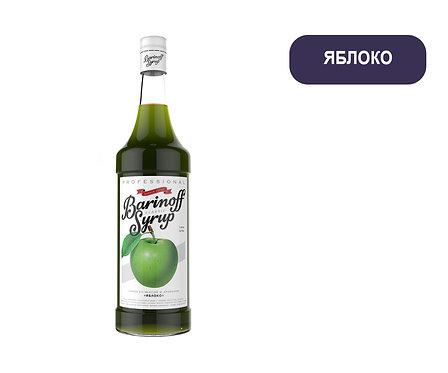 Сироп Barinoff. ЯБЛОКО. 1 литр. Продаём ПОШТУЧНО