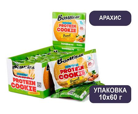 Упаковка Bombbar. Арахис. 60 г. Протеиновое печенье