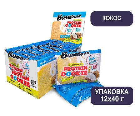 Упаковка Bombbar. Кокос. 40 г. Протеиновое печенье