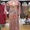 Thumbnail: Leopard Print Maxi Dress