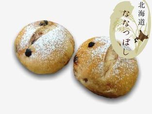 北海道ななつぼしお米チョコパン(2個入り)