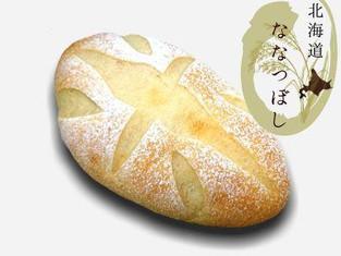北海道ななつぼしお米パン