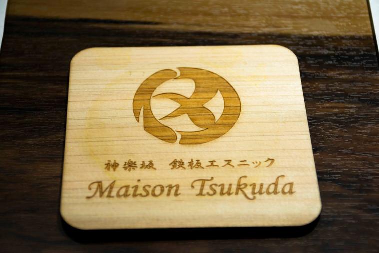 木彫りのオリジナルコースター