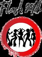 Aulas de Flash Mob Corporativo