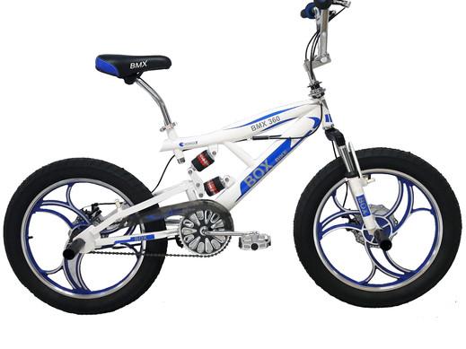 Bicicleta BMX 2021 con Suspensiones Aro 20
