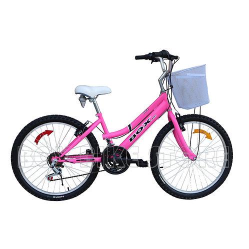 Bicicleta Box Bike Campera Aro 24 - Rosado