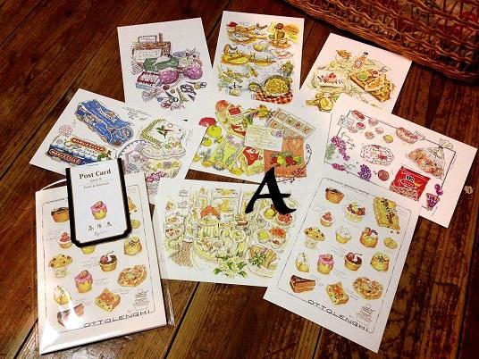 食べ物&お土産シリーズ