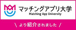 matching_banner_320_g.jpg