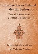 Sefirot