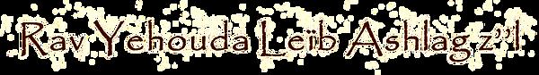 Ashlag%2520%25C3%25A9criture%25204_edite