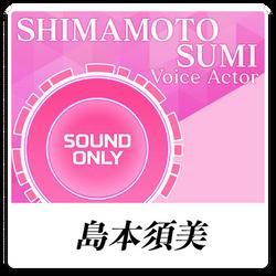 lineup_thumb_shimamoto