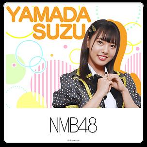 lineup_thumb_yamada.png