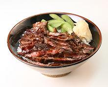 Tokyo Steak Rice Bowl