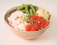 Half & Half Sushi Bowl
