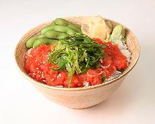 Poke Tuna Sushi Bowl