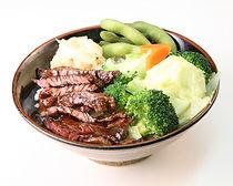 Tokyo Steak and Veggie Rice Bowl