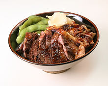 Chicken and Tokyo Steak Rice Bowl