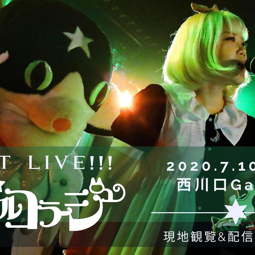 2020/7/10(fri) 西川口Galaxy