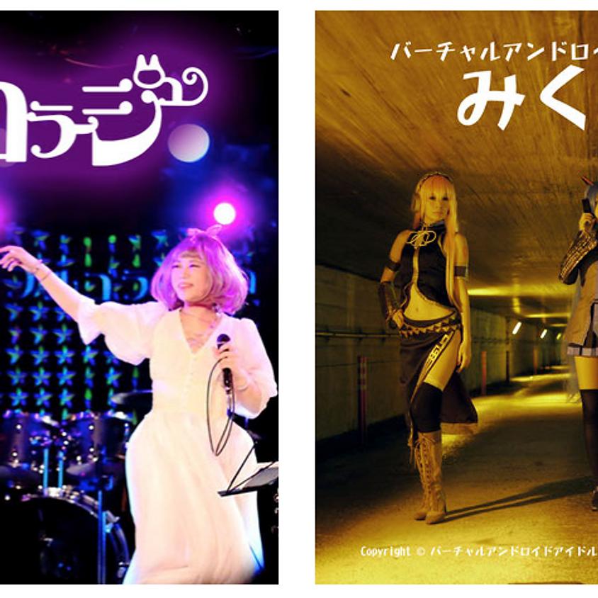 2020/6/12(fri) 西川口Galaxy
