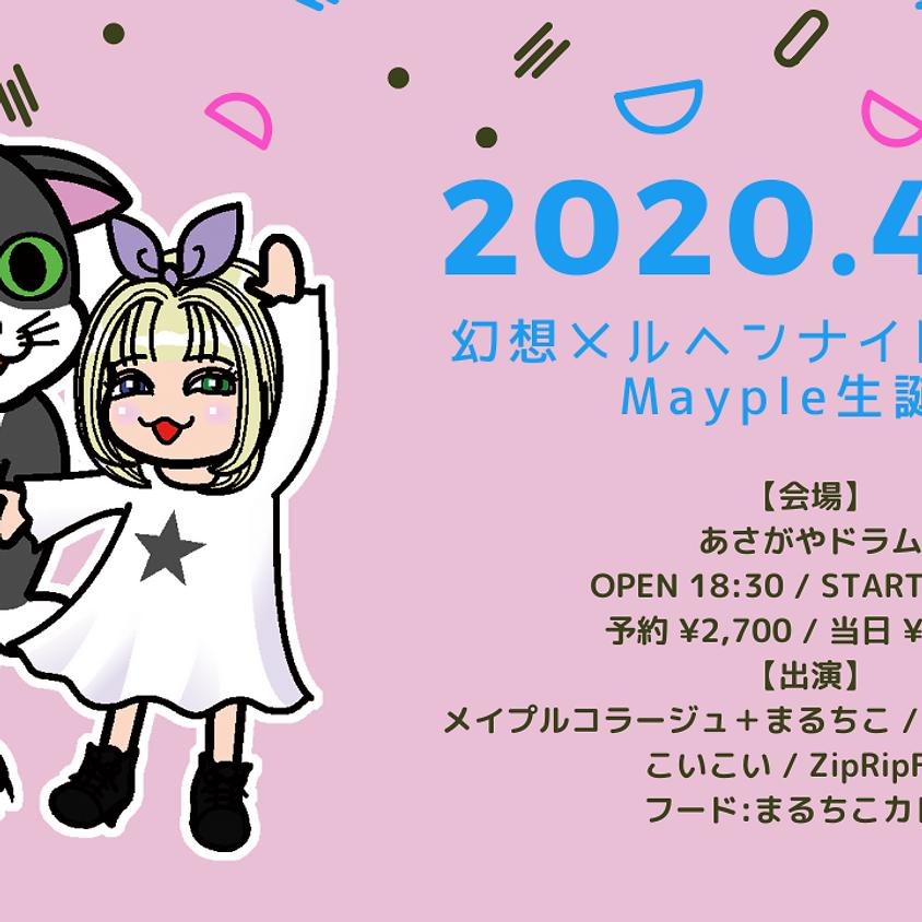 【中止】2020/04/29(wed/holiday) あさがやドラム メイプルコラージュ主催