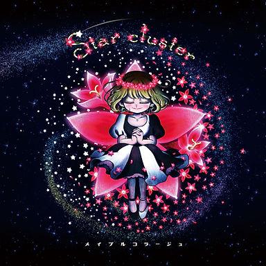 Star cluster_jacket_1500.jpg