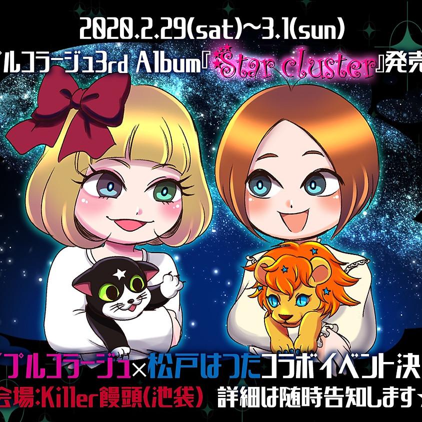 2020/03/1(sun) Killer饅頭 アルバムリリースイベント