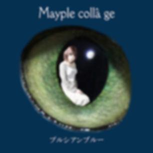 Mayplecollage-Amazon.jpg