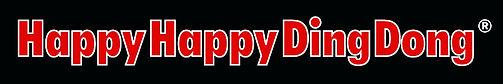 Logo HHDD