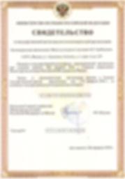 Документы Фонда культурного наследия А.С.Грибоедова