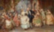 Фонд Грибоедова-организатор первого Грибоедовского бала