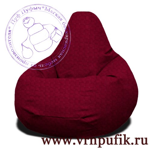 Кресло-груша Велюр Basket Color 20
