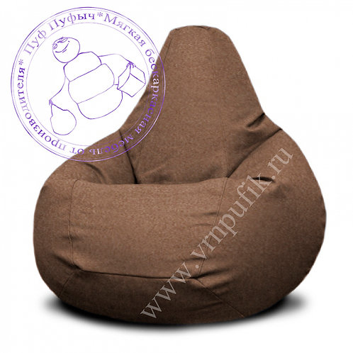 Кресло-груша Plain Dessert