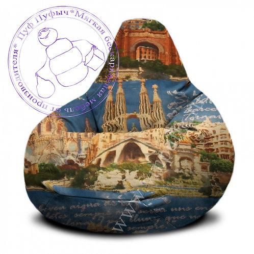 Кресло-груша Barcelona