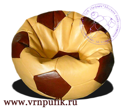 Кресло мяч искусственная кожа бежевый с коричневым