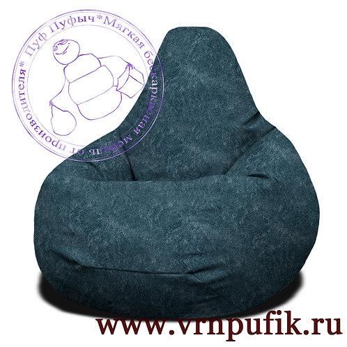 Кресло-груша JAZZ col 0222