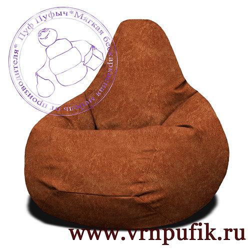 Кресло-груша JAZZ col 4705