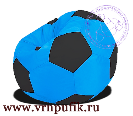 Кресло-мяч Oxford синий с черным