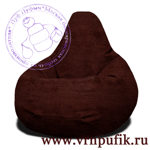 Кресло-груша микровелюр NVJ А7