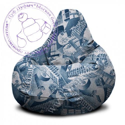 Кресло-груша Escher