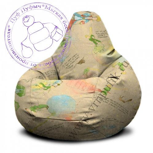 Кресло-груша Petit Prince