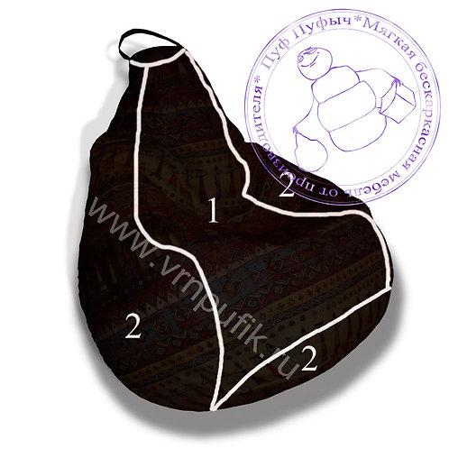 Создайте свое кресло-грушу