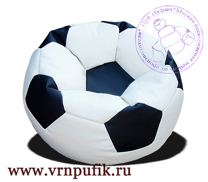 Кресло-мяч искусственная кожа белый с черным