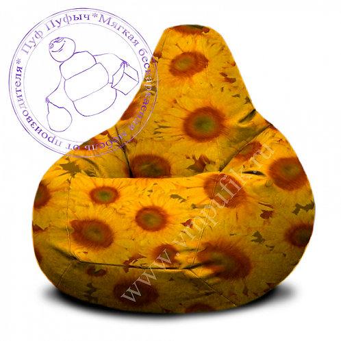Кресло-груша Sunflowers