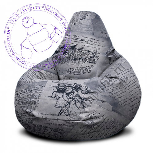 Кресло-груша Pushkin