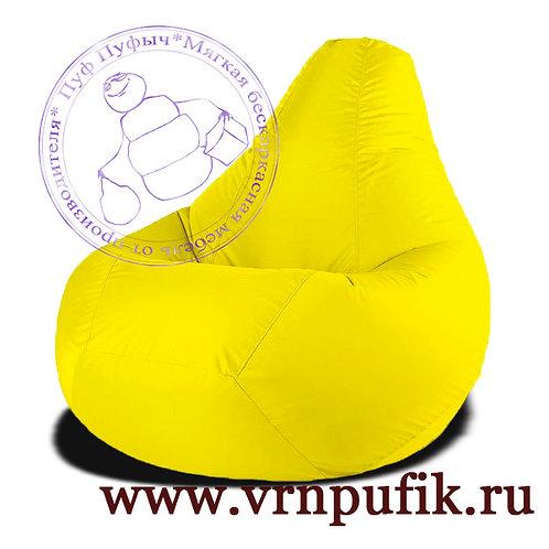 Кресло-груша Oxford желтое