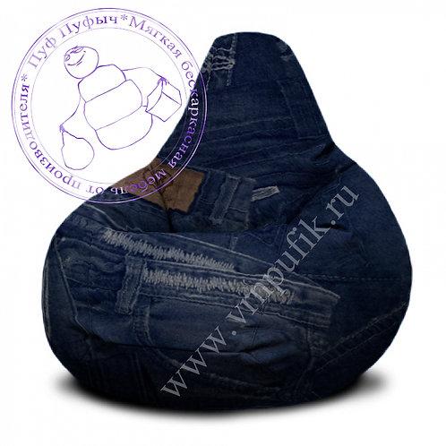 Кресло-груша Denim