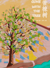 gone_with_the_tree-jpg