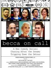 becca-on-calljpg