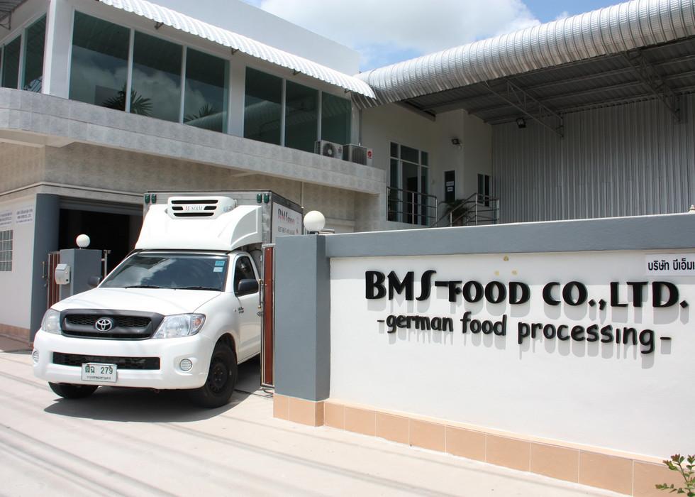 2020_BMS Factory2.JPG