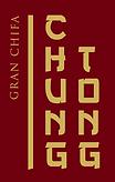 chungtong_logo.png